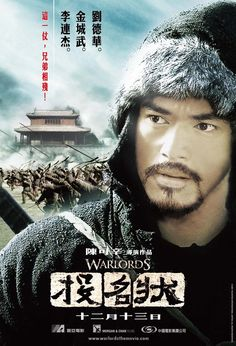 Takeshi Kaneshiro - The Warlords Film China, The Warlord, Takeshi Kaneshiro, Taipei Taiwan, Japanese, Actors, People, Movie Posters, Musik