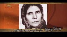 روزها و يادها – تقويم 28 آذرماه سيماى آزادى – 26 آذر 1393  =========Mojahedin – Iran – Resistance – Simay  Azadi -- مجاهدين – ايران – مقاومت – سيماي آزادي