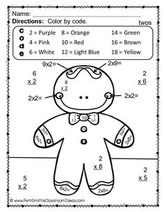 Christmas Fun! Multiplication Facts One to Five - Color Your Answers Printables for Christmas! FIVE No Prep #Christmas Printables that can be used for your math center, small group, RTI pull out, seat work or homework. #TPT #FernSmithsClassroomIdeas {$paid}