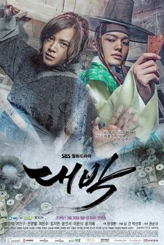 Jackpot is a 2016 Korean historical drama starring Jang Geun Suk and Yeo Jin Goo. Korean Drama Online, Watch Korean Drama, Korean Drama Movies, Korean Dramas, Lee Jun Ki, Lee Min, Live Action, Lim Ji Yeon, Drama 2016