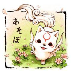 /Chibiterasu/#81953 - Zerochan | Okami | Clover Studio | Capcom