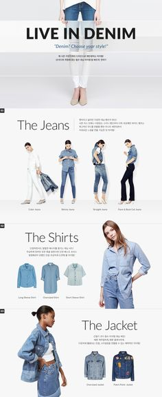 Live in Denim email - a good way to talk about different denim - jeans, shirts, jackets Webdesign Layouts, Lookbook Layout, Fashion Graphic, Fashion Design, Email Design Inspiration, Fashion Banner, Email Marketing Design, Web Banner Design, Newsletter Design
