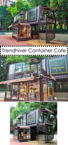 It is located in Baishahe Container Commercial Street under the acacia tree in Zhuhai, Guangdong. Cafe Shop Design, Cafe Interior Design, House Design, Shipping Container Cafe, Container House Plans, Container Design, Container Coffee Shop, Small Restaurant Design, Container Restaurant