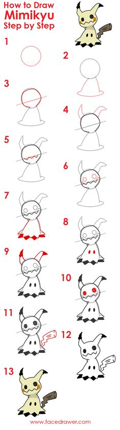 Mimikyu is your favourite Pokemon? Learn how to draw this very cute Mimikyu. Just follow along the easy steps and learn how to draw Mimikyu.