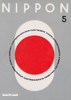 Japanese Magazine Cover: Nippon Quarterly Illustrated Review. 1935