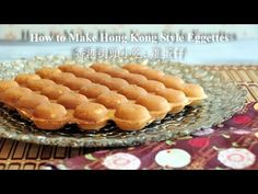 How to Make Hong Kong Style Eggettes (雞蛋仔)