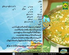 Monthal Shireen Anwar Recipe in Urdu