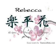 Names Photo: Rebecca My Beautiful Daughter, To My Daughter, Someone Like Me, Name Photo, Chinese Words, Name Tattoos, I Miss Her, Intj, Girl Names