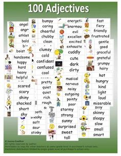 This file contains 100 illustrated adjectives in 2 different word wall formats, one with 6 words on a letter-sized paper and another larger version, with only 3 words per page. All words are illustrated and the adjectives range from basic ones, such as tall or big, to more advanced words such as angelic, frustrated and exhausted.