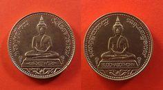เหรียญหลวงพ่อโสธร วัดโสธรวรารามวรวิหาร รุ่นจตุพร ปี2538