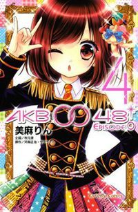 From Phoenix Serenade Scans and Bikkys:In the year 0041, AKB48 had changed their name to 'AKB0048' To protect the affinity of the first generation, they decided to chose a successor. A total screw up research student of AKB Academy, Hoshi...