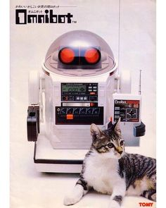 Tomy Omnibot 5402 and cat … #80stoys #omnibot #80sstyle #80sinspiration #backtothefuture #neontalk #80srobot #vintagerobot #80tal #anos80 #los80 #80stechnology #80sad #omnibot5402 #80sdesign