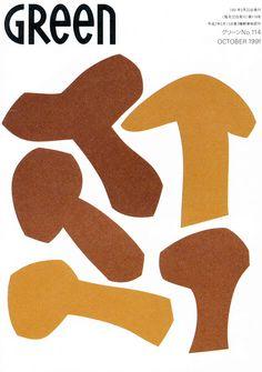 Vegetables Légumes 野菜 on Behance Corner To Corner Crochet, Plakat Design, Fall Images, Graphic Art, Graphic Design, Watercolor Fruit, Heart Art, Editorial Design, Fabric Patterns