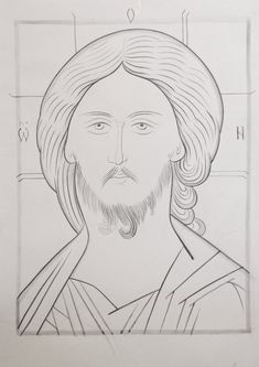 Jesus the Teacher Religious Icons, Religious Art, Holy Quotes, Byzantine Icons, Painting Process, Sacred Art, Creations, Sketches, Christian