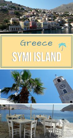 World Travel Guide, Europe Travel Guide, Backpacking Europe, Travel Guides, Travel Destinations, Greece Itinerary, Greece Travel, Southern Europe, European Travel