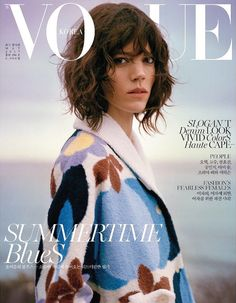 Freja Beha Erichsen Lands VOGUE Korea May 2017 Cover