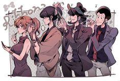 Twitter Conan, Lupin The Third, Cool Animations, Homestuck, Manga, Studio Ghibli, Japanese Art, Cute Art, Art Inspo