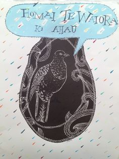 Charlotte Graham Homai te waiora ki ahau 2010 Tapas, Nz Art, Maori Art, Printmaking, Nativity, Literature, Year 9, Birds, Graham