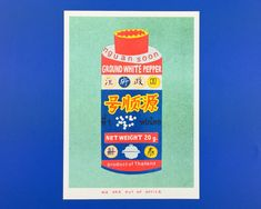 A risograph print of a can of ground white pepper Coffee Nook, My Coffee, Ikea Frames, Pop Tarts, Screen Printing, Vibrant Colors, Stuffed Peppers, Canning, This Or That Questions