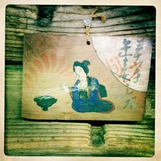 Ema (Japanese votive) tablet seeking a blessing for lactation. Ema Museum, Kyoto. Photo by @prettyshake.