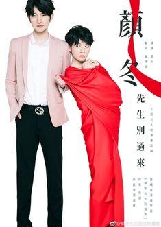 Dramas, Line Tv, Anime Watch, Anime Reccomendations, Drama Free, Thai Drama, Drama Movies, Billie Eilish, Musical
