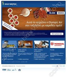 Company: Olympic Airways Subject: Προσφορά για 40.000 θέσεις! INBOXVISION is a global database and email gallery of 1.5 million B2C and B2B promotional emails and newsletter templates, providing email design ideas and email marketing intelligence http://www.inboxvision.com/blog