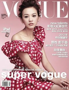 Ivy Chen on the Cover of Vogue Magazine