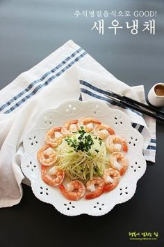 Japanese Salad, Korean Food, Salad Dressing, Thai Red Curry, Slow Cooker, Seafood, Cooking Recipes, Lunch, Dinner