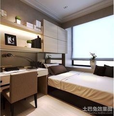 http://img.hb.aicdn.com/c89d79cd14afe48684bff811feebee4a97c47fbe1d1bc-hPSvi6_fw658 Teen Girl Bedrooms, Guest Bedrooms, Small Bedroom Office, Small Modern Bedroom, Home Bedroom, Kids Bedroom, Bedroom Decor, Modern Bedrooms, Apartment Design