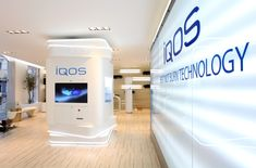 IQOS Flagship Store, Chiado - Lisboa   Philip Morris on Behance Camera Store, Graphic Design Services, Keep It Cleaner, Behance, Mood, Lisbon