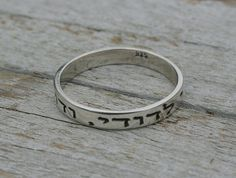I am my beloved's and my beloved is mine Hebrew by ZivDesigns