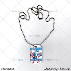 خرید گردنبند نقشدار کد N1026. شیک و جذاب. با زنجیر ساچمه ای. چاپ دو طرفه