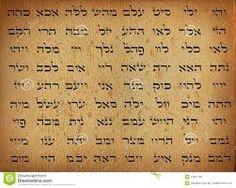 Resultado de imagen para 72 nombres de dios