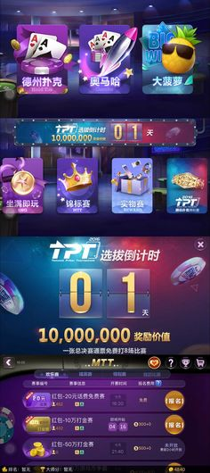 29 ideas slot games interface for 2019 Game Gui, Game Icon, Gambling Games, Casino Games, Casino Royale, Poke Game, Party Poker, Fantasy Magic, Party Friends