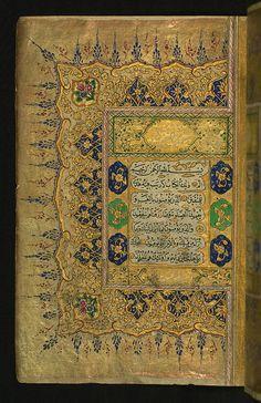 Illuminated Manuscript, Koran, Double-page illuminated frontispiece, Walters Art Museum, Ms fol. Persian Calligraphy, Islamic Art Calligraphy, Medieval Manuscript, Illuminated Manuscript, Book Of Kells, Arabic Art, Sacred Art, Teaching Art, Miniature