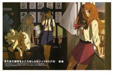 Menma,Chiriko and Naruko Picture from Anohana: The Flower We Saw That Day. Anohana, Gekkan Shoujo, Anime Princess, Anime Films, Childhood Friends, Of Wallpaper, Windows Wallpaper, Manga Games, Otaku Anime