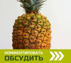 Продукты, которые помогают при ПМС   Здоровые новости http://click-me.pp.ua/