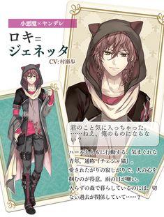 ロキ=ジェネッタのキャラクター紹介   イケメン革命◆アリスと恋の魔法【公式】