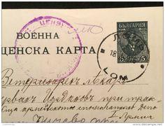 RARE MILITARY ARMY 1916 BEAUTIFUL RED SEAL CENSURATED VETERINARIAN DOCTOR 5 ST. STAMP FERDINAND  BULGARIA POSTCARD - War 1914-18