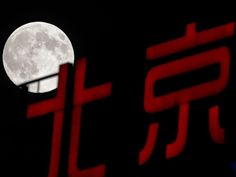 """The supermoon rises over Beijing on Sunday. The phenomenon, which scientists call a """"perigee moon,"""" occurs when the moon is near the horizon and appears larger and brighter than other full moons. Dark Side Of Moon, Science Gallery, Ciel Nocturne, Moon Rise, Earth From Space, Super Moon, Historical Sites, Full Moon, Night Skies"""