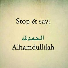 love in muslim language