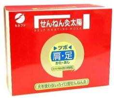 F/S Sennen moxibustion Sun Fire do not use Moxa to 54 pieces from Japan 335 #Sennenmoxibustion