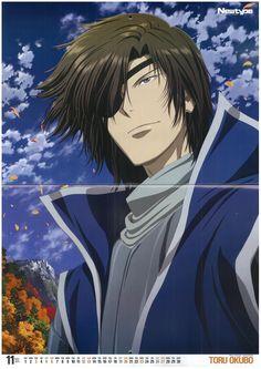 Date Masamune, Sengoku Basara