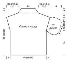 Схема вязания свободный пуловер с шишечками раздел вязание спицами для женщин кофты спицами женские