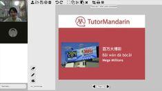 """Mega Millions"" - Chinese Word of the Day   TutorMandarin #LearnChinese #Education #mandarin #onlineclasses  #中国語を学ぶ  #マンダリンを学ぶ"
