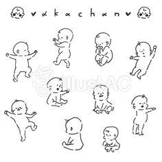 赤ちゃん イラストセット Little David, Organic Baby, Drawing Reference, Scrapbooks, Outline, Character Design, Doodles, Animation, Wallpaper