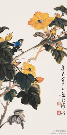 Japanese Painting, Chinese Painting, Japanese Art, Ink Painting, Watercolor Art, Chinese Flowers, Chinese Crafts, Chinese Landscape, Africa Art