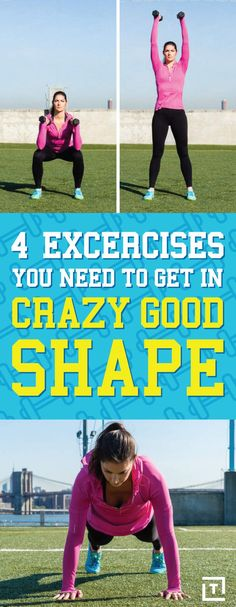 These four easy workouts will help you reach your summer fitness goals.
