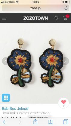 Washer Necklace, Accessories, Jewelry, Stud Earrings, Jewlery, Bijoux, Jewerly, Jewelery, Jewels