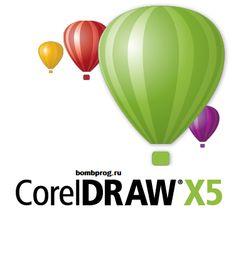online key generator for corel draw x4